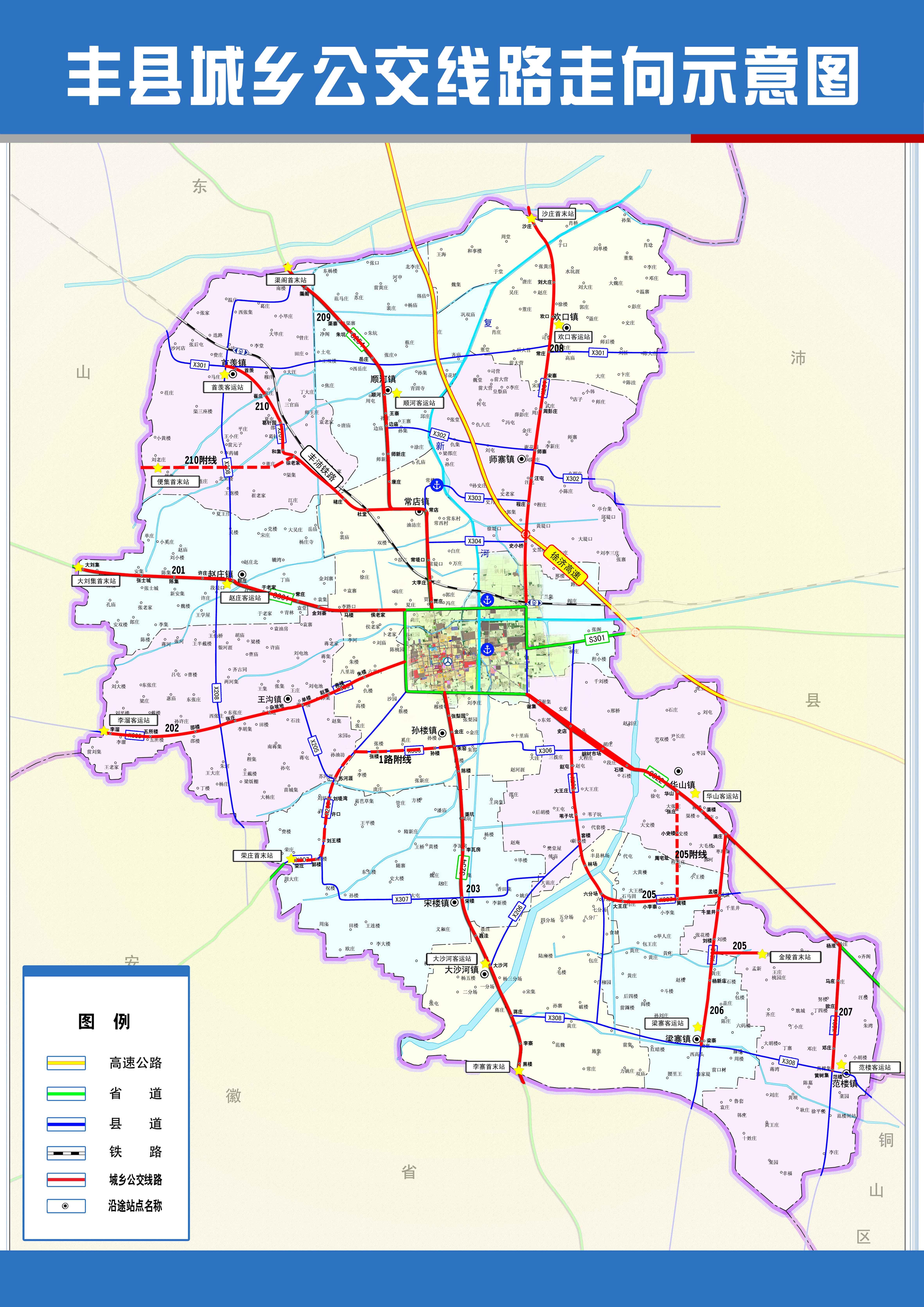 地图 4724_6680 竖版 竖屏